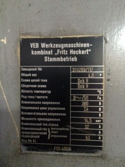 ООО «УЛТ-Оснастка». Heckert FSS 400